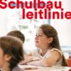 Schulbauleitlinie 2017